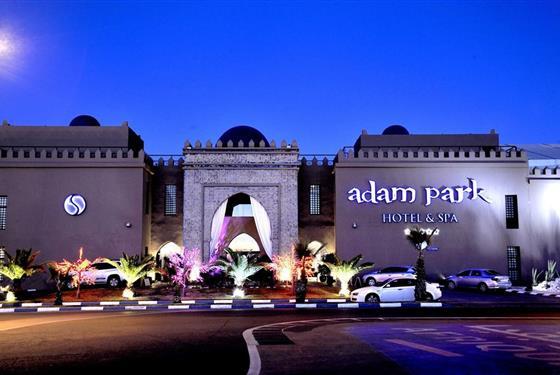 Marco Polo - Adam Park Marrakech Hotel & Spa - Vstupní brána hotelu.