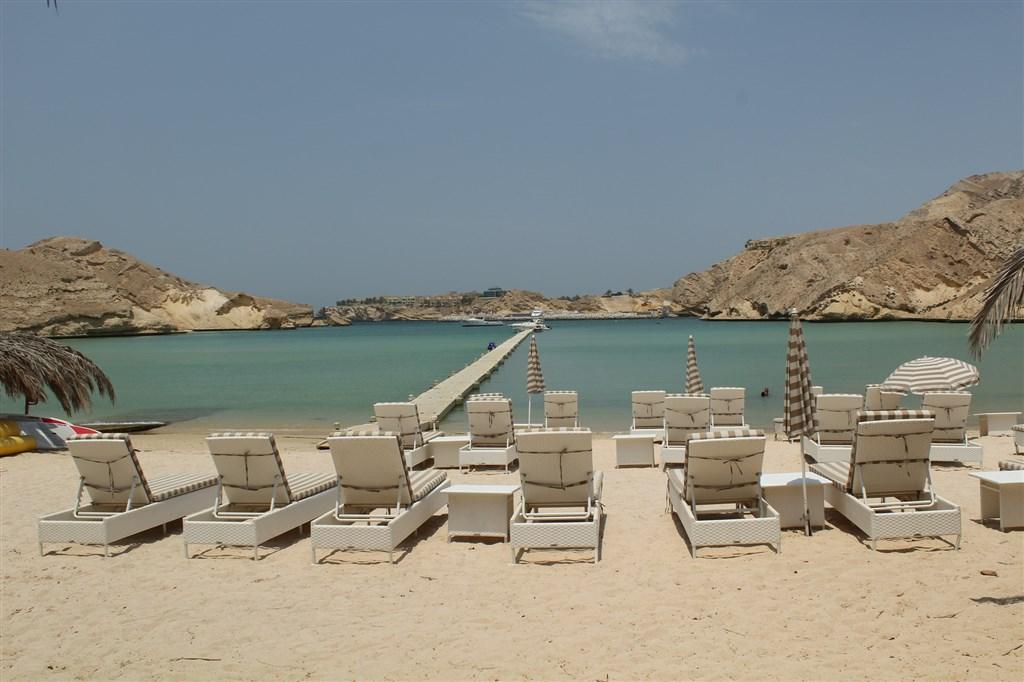 Muscat Hills Resort - Omán