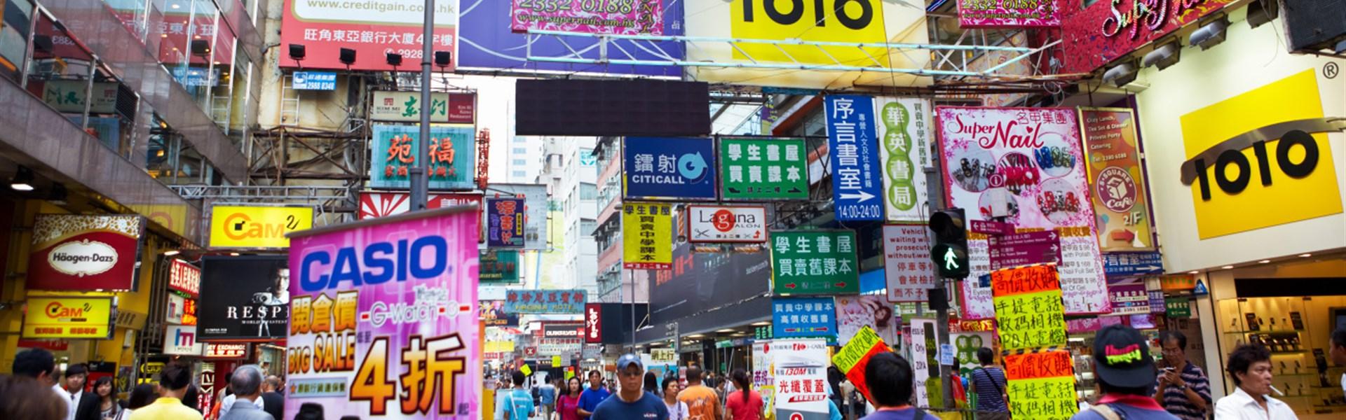 Hongkong -
